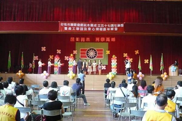 64-2009.10.25救國團57週年團慶~台南一中