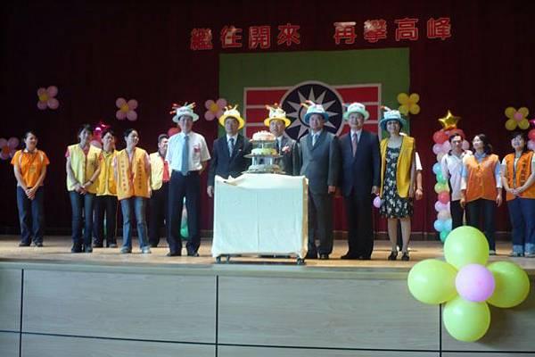 65-2009.10.25救國團57週年團慶~台南一中