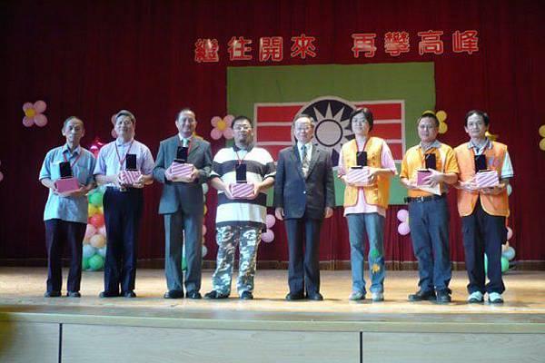 66-2009.10.25救國團57週年團慶~台南一中
