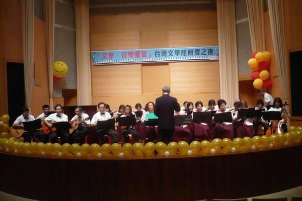 68-2009.10.17台灣文學館六週年慶