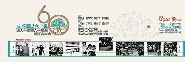 2016.05.21周年慶-1.jpg
