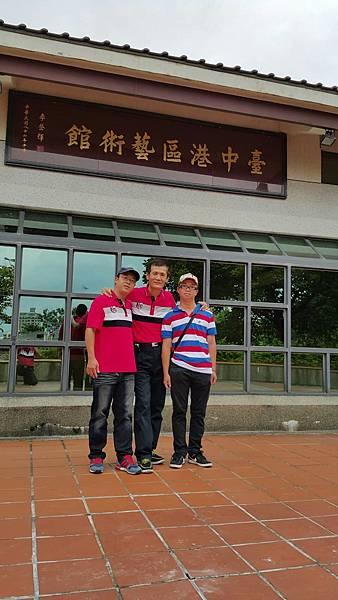 2016.06.12-12.台中港區藝術館.jpg