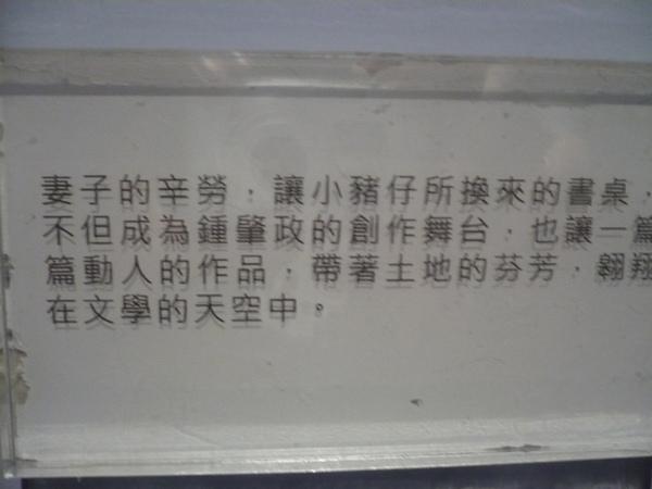 複製 -P1090483.JPG