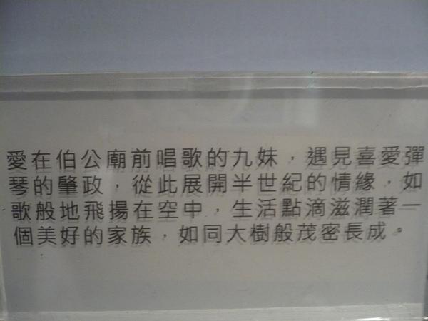複製 -P1090485.JPG