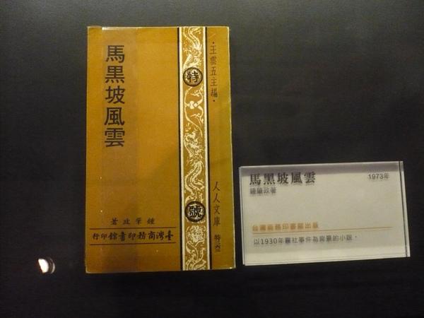 複製 -P1090494.JPG
