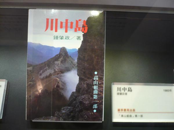 複製 -P1090496.JPG