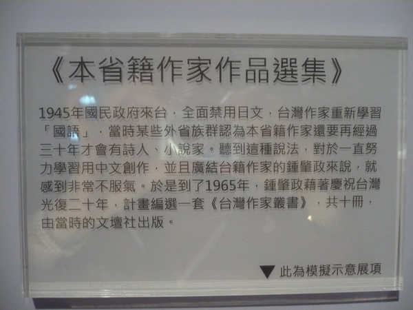 複製 -P1090498.JPG