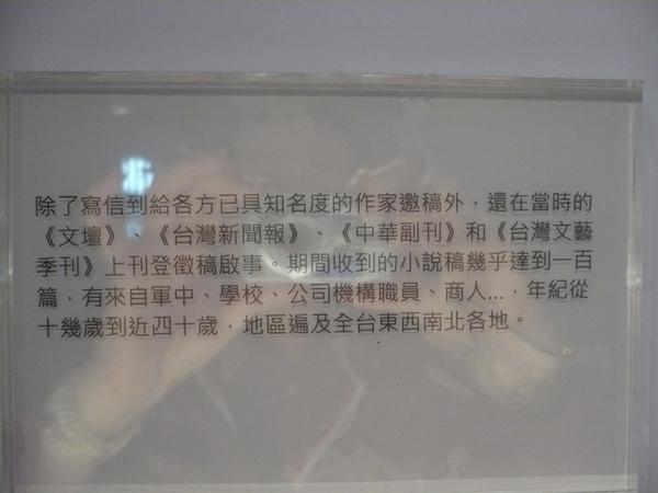 複製 -P1090499.JPG