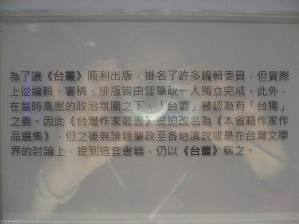 複製 -P1090500.JPG