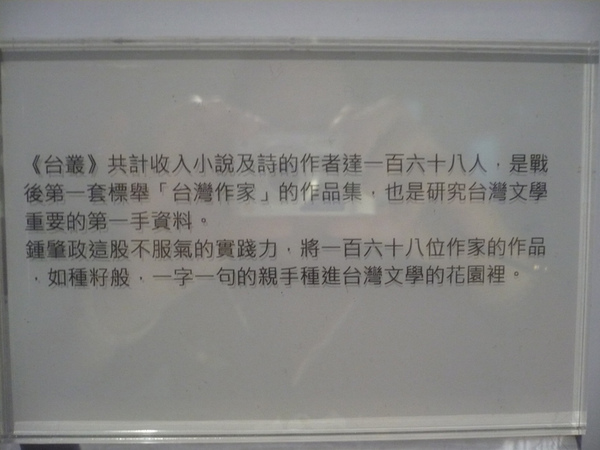 複製 -P1090501.JPG