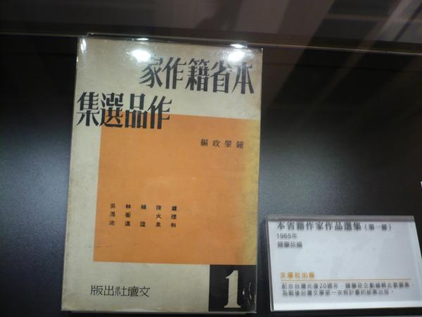複製 -P1090503.JPG