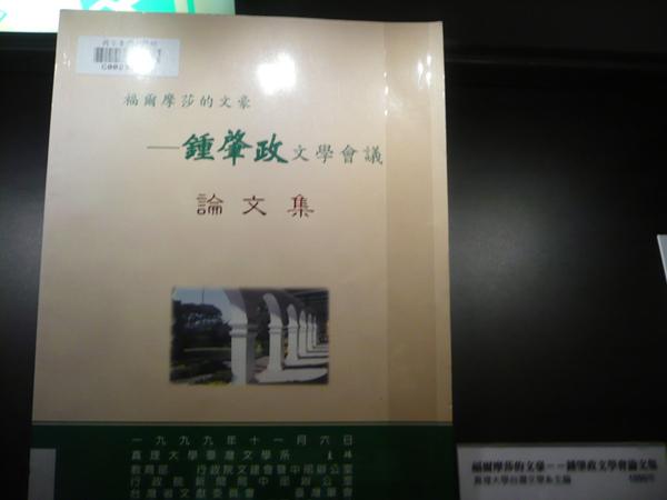 複製 -P1090504.JPG