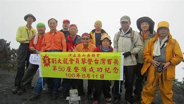 雪山西陵線 116 (2).jpg