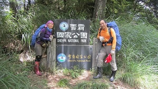 雪山西陵線 200 (2).jpg