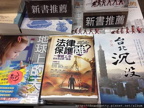 金石堂書店2