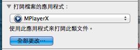 螢幕快照 2014-01-26 10.44.59