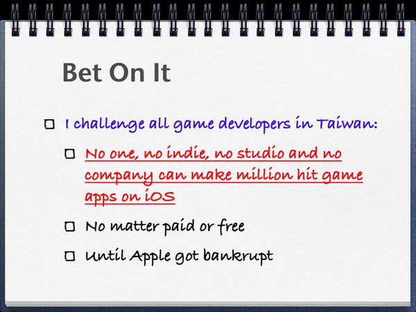 iOS bet