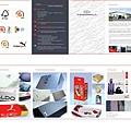 局亮-0602-1000張-雙面印刷-名片24模大.jpg