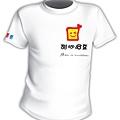 vi-tshirt.jpg