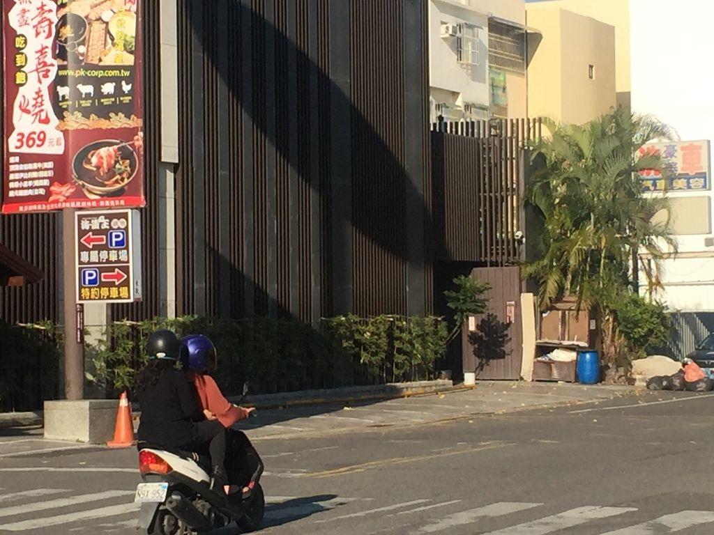 員林海盜王鍋物-停車場照片