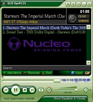 QCD多媒體音樂播放程式