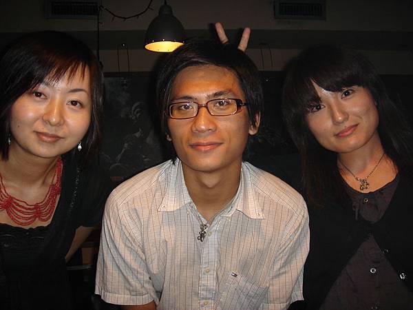 Eiko & Fred & Yukari