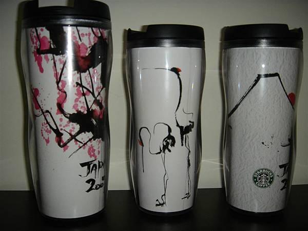 2007 日本新年隨行杯