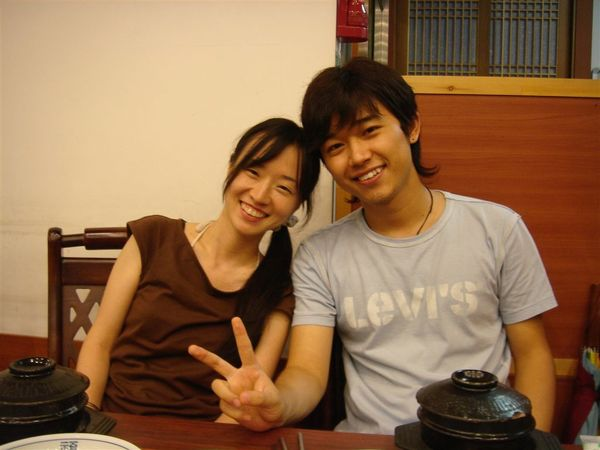 Akiko & her BF