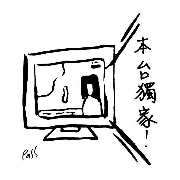 2015.07.14本人也相當緊張!-01-p.jpg