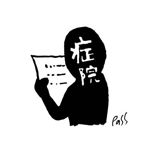 2015.07.15財改方案-01-p.jpg
