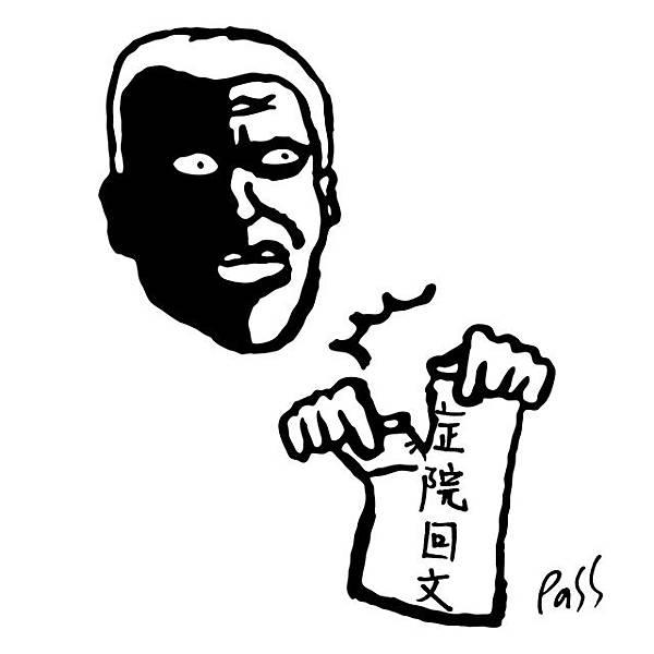 2015.07.15財改方案-05-p.jpg