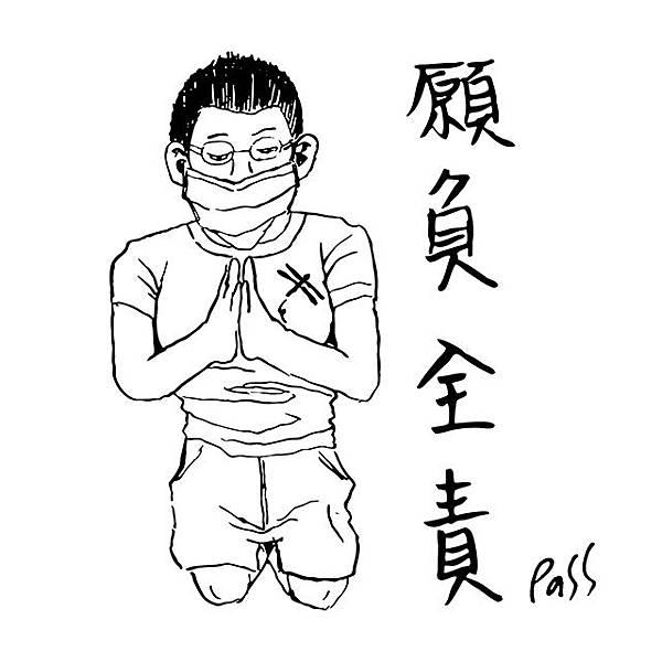 2015.07.22終極神隱-02-p.jpg
