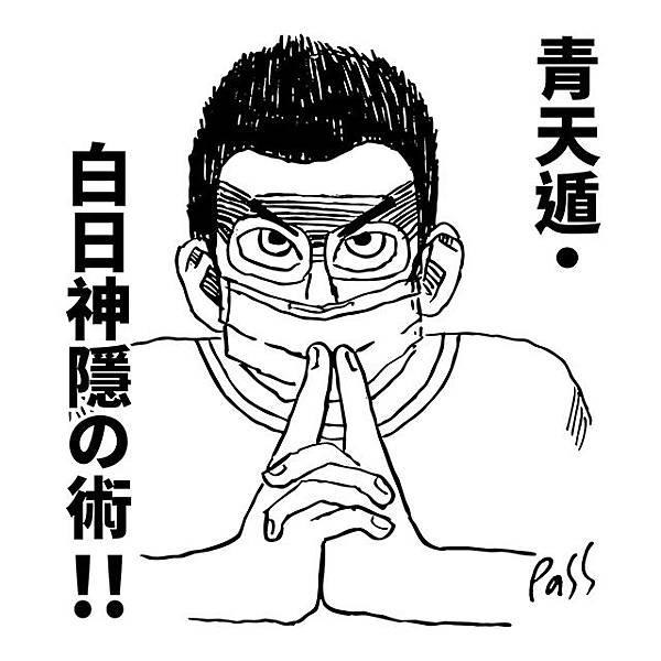 2015.07.22終極神隱-03-p.jpg