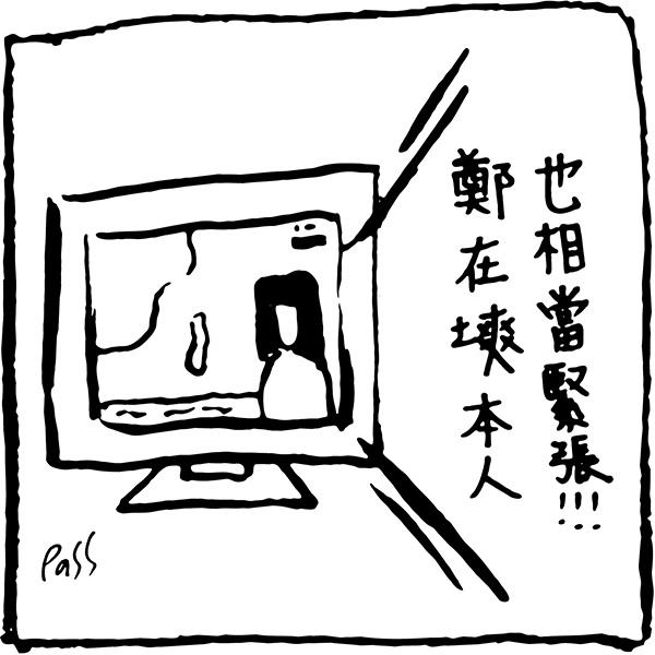 2015.07.14本人也相當緊張!-02-p.jpg