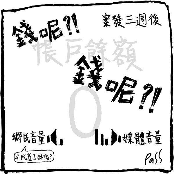 2015.07.22終極神隱-05-p.jpg