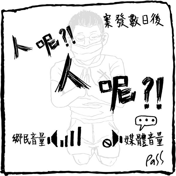 2015.07.22終極神隱-04-p.jpg