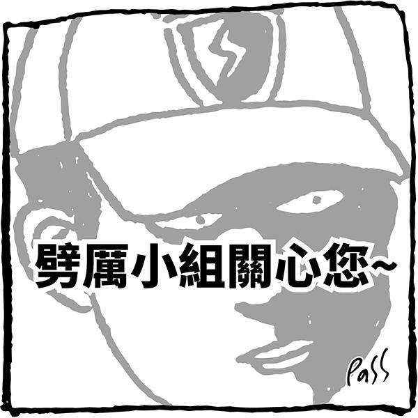 2015.07.24反黑箱課網之我是為你好-01-p.jpg