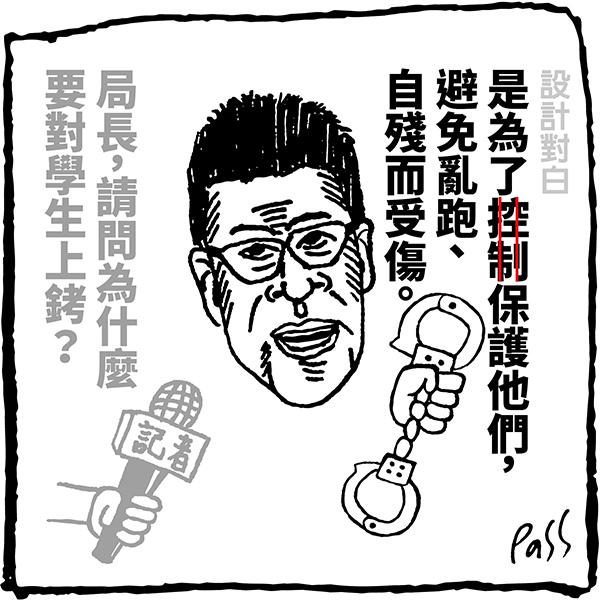 2015.07.24反黑箱課網之我是為你好-03-p.jpg