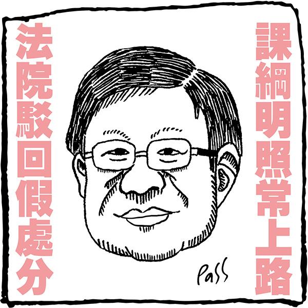 2015.07.31安心上路-02-p.jpg