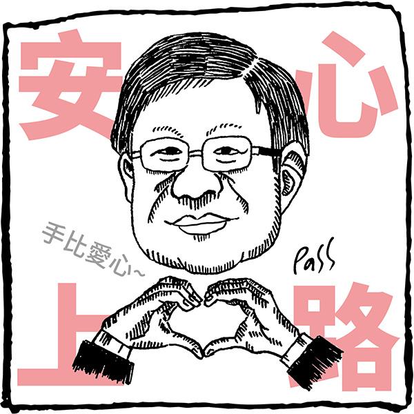 2015.07.31安心上路-03-p.jpg
