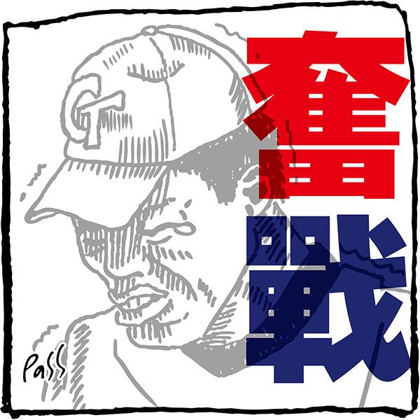 2015.08.02奮戰-01-p.jpg