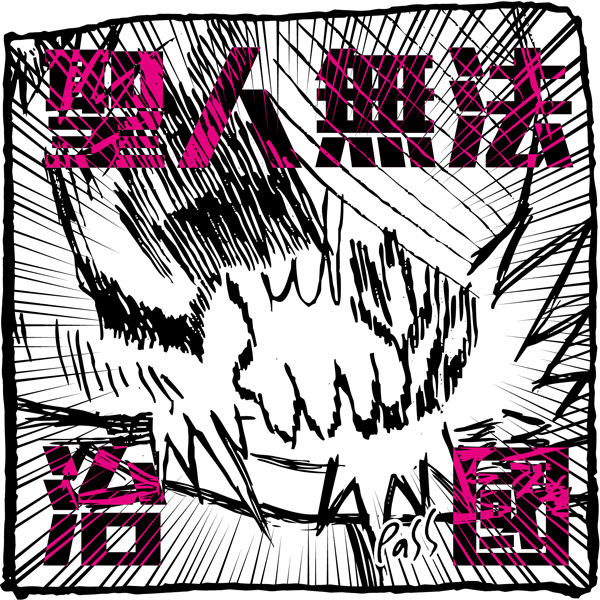 2015.08.05聖人無法治國-01-p.jpg