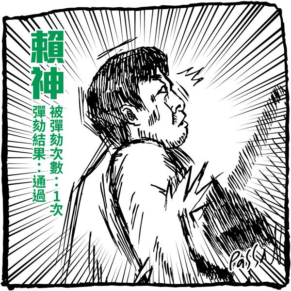 2015.08.05聖人無法治國-03-p.jpg