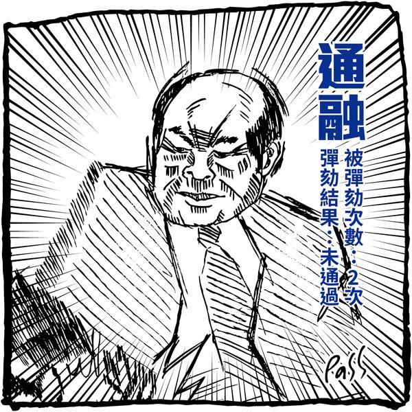 2015.08.05聖人無法治國-02-p.jpg