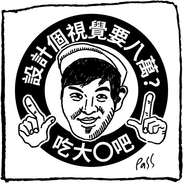 2015.08.12今日我最秋-p.jpg