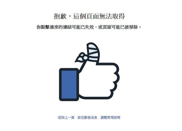 2015.08.20請尊重原創好嗎?-06-p.jpg