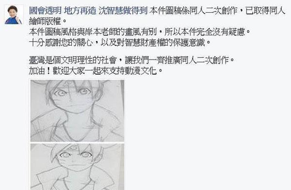 2015.08.20請尊重原創好嗎?-05-p.jpg