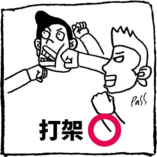 2015.09.17如何展現民主風範?-03-p.jpg