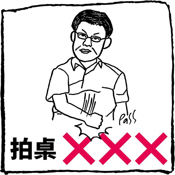 2015.09.17如何展現民主風範?-06-p.jpg