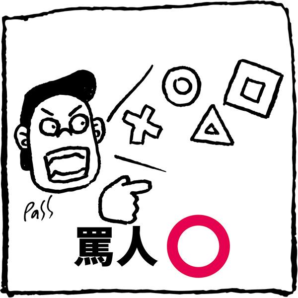 2015.09.17如何展現民主風範?-05-p.jpg